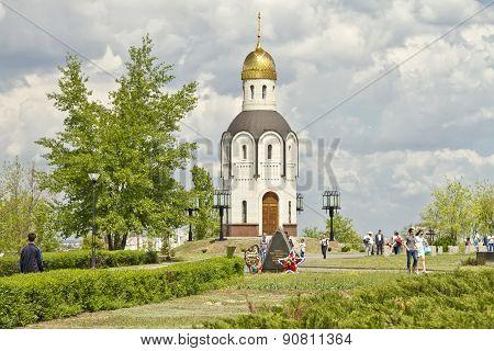 Temple-chapel At The Military Memorial Cemetery Of Mamayev Kurgan