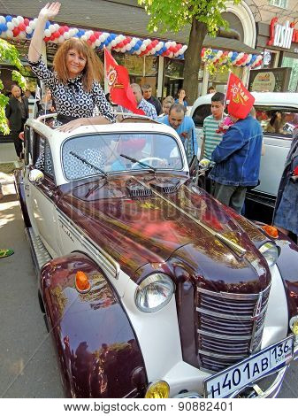 Girl In The Soviet Retrocar Cabriolet Of 1950S Moskvitch 401