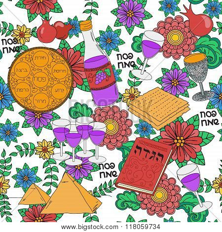 Passover seamless pattern background