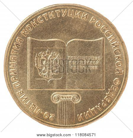 Russia Coin Ruble
