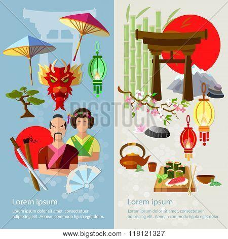 Japan Japanese Culture History And Tradition Samurai Geisha Dragon Vector Banners