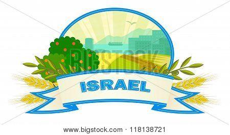 Israel Banner