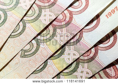 Russian Rouble Banknotes 5000