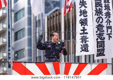 TOKYO - DECEMBER 27, 2015: A right wing speaker gives a public speech in the Asakusa district. Though relatively few in number, the right wing groups are known for highly visible demonstrations.