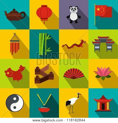 China icons. China icons art. China icons web. China icons new. China icons www. China icons app. China icons set. China set. China set art. China set web. China set new. China set www. China set app