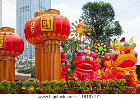 Park With Traditional Decoration Dragon For Chinese Holiday