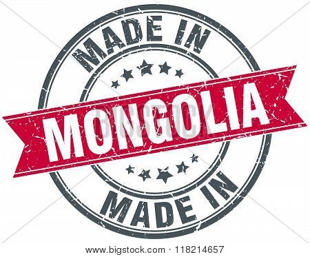 made in Mongolia red round vintage stamp