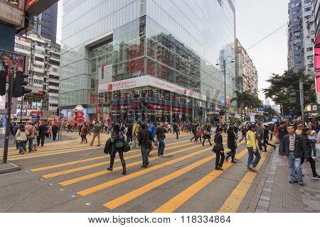 Hong Kong - China, 14 January, 2016: Tourists walking in Tsim Sha Tsui