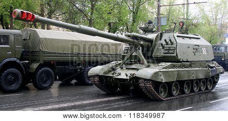 CHELYABINSK, RUSSIA - MAY 9: Mobile self-propelled heavy artillery 2S19