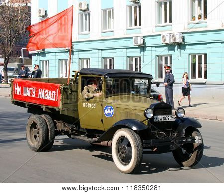 CHELYABINSK, RUSSIA - MAY 9: Soviet truck GAZ-AA is exhibited at the annual Victory Parade on May 9, 2009 in Chelyabinsk, Russia.