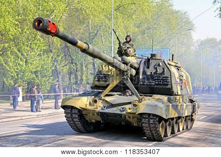 YEKATERINBURG RUSSIA - MAY 9: Mobile self-propelled heavy artillery 2S19
