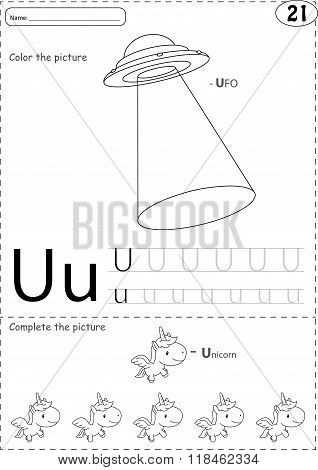 Cartoon Ufo And Unicorn. Alphabet Tracing Worksheet: Writing A-z And Educational Game For Kids