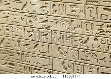 Egyptian Tablet View