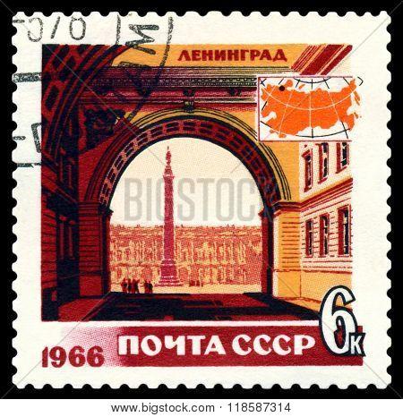 Vintage Postage Stamp. Winter Palace.