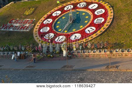Kiev, Ukraine - September 14, 2015: Institutskaya street, flower clock, gallery of Nebesna sotnia -