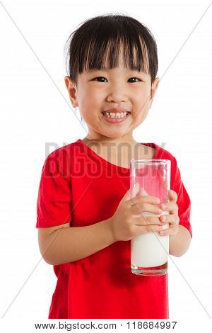 Asian Little Chinese Girl Holding A Cup Of Milk