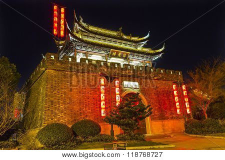 Ancient City Wall Gate To Water Canal Near Nanchang Temple Wuxi Jiangsu China Night