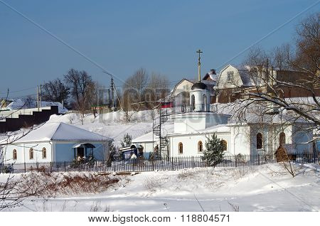 Bykovo, Moscow Region, Russia - November, 2014: Winter Day In The Russian Village. The Church-chapel