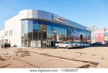 Office Of Official Dealer Toyota In Samara, Russia