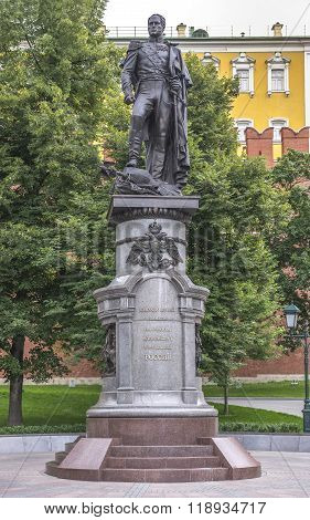 MOSCOW; RUSSIA- JULY 13- Monument to Alexander 1 in the Alexander Garden on July 13; 2015 in Moscow