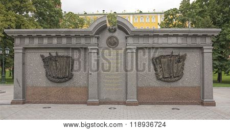 MOSCOW; RUSSIA- JULY 13- Bas-reliefs at the monument to Alexander 1 in the Alexander Garden on July 13; 2015 in Moscow
