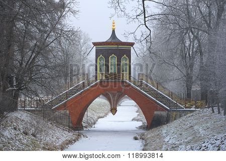 The bridge november day. Tsarskoye Selo, Russia