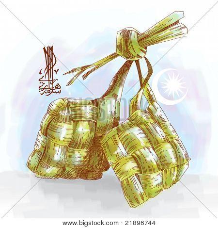 Vector Hand Drawn Ketupat, Muslim Traditional Rice Dumpling