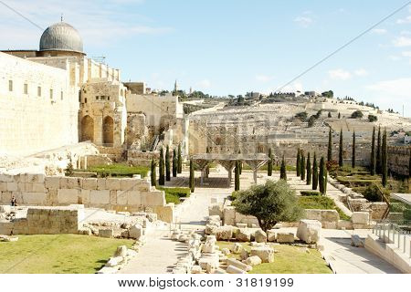 Ruins in old city Jerusalem Israel