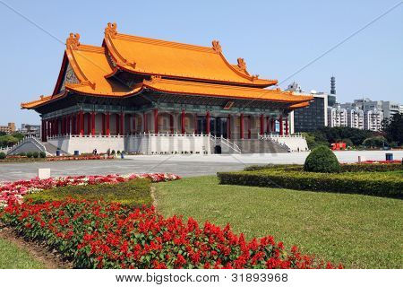 National Theater and Concert Hall, Taipei, Taiwan