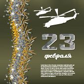 Defender Of The Fatherland Day (23 February) Card With Helicopter Gunships. February Holiday In Russ poster