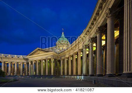 Kazan Cathedral in St. Petersburg's White Nights
