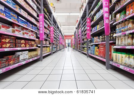 HANGZHOU,CHINA - FEB 14: Carrefour supermarket interior view on February  14th 2014 in Hangzhou. Carrefour is a France chain enterprises worldwide.