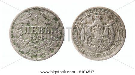 Obsolete Bulgarian Coin