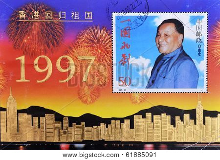 CHINA - CIRCA 1997 stamp printed in China shows leader of the Communist Party of China Deng Xiaoping