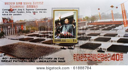 NORTH KOREA - CIRCA 1993: A stamp printed in DPR Korea shows Comrade Kim Jong II