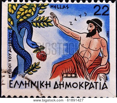 stamp printed in Greece shows the god Zeus