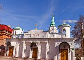 Постер, плакат: Church xix C Of Holy Trinity Convent In Kursk Russia