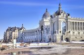 KAZAN, REPUBLIC TATARSTAN, RUSSIA - March 18, 2014: State institution. Ministry of Agriculture and F
