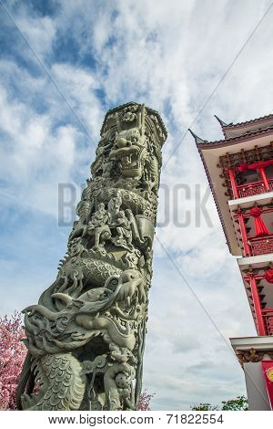 Pillar Carvings Dragon
