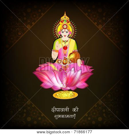 Hindu mythological Goddess Laxmi giving blessings on golden floral design decorated brown background with Hindi text wishes of Diwali.