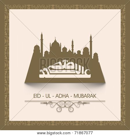 Arabic islamic calligraphy of the text Eid-Ul-Adha with mosque in grungy frame for Muslim community festival celebrations.