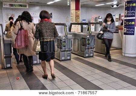 Kyoto Municipal Subway