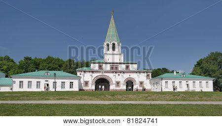 South-eastern front gate in the museum-estate Kolomenskoye