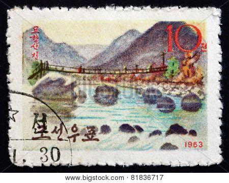 Postage Stamp North Korea 1963 Hyangsan Stream