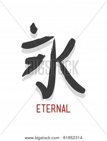Japanese concept Eternal