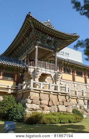 Gyeongju, Korea - October 19, 2014: Beomyeongnu At Bulguksa