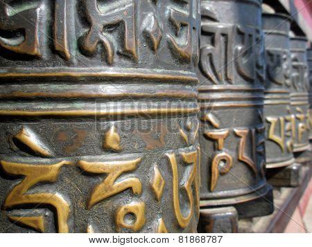 Tibetan Prayer Wheels