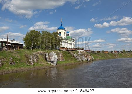 The Church of St. George on a rock on the river Chusovaya. The village of Sloboda. Sverdlovsk region