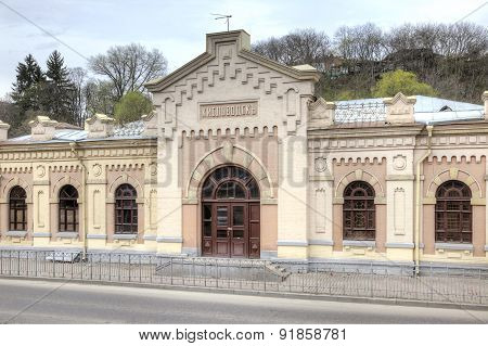 City Kislovodsk. Railway Station