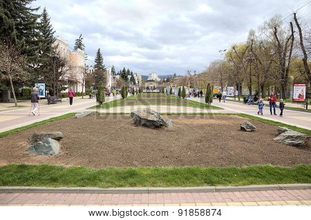 Kislovodsk. Municipal Landscape